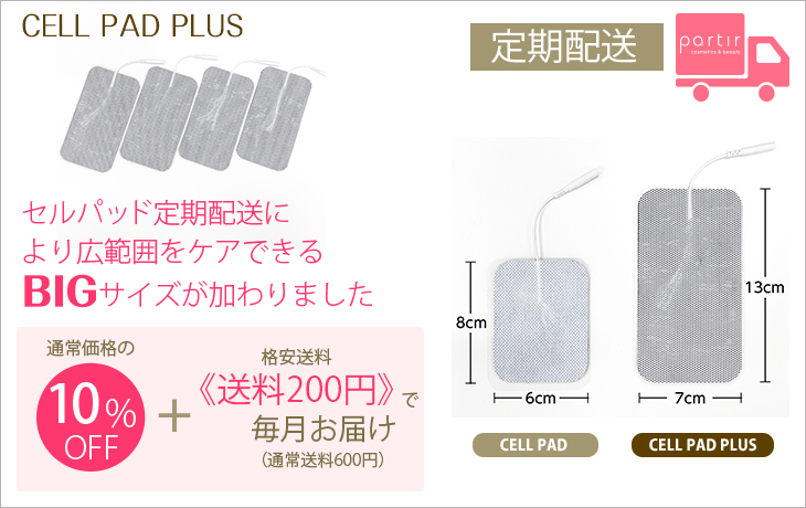 CELL PAD PLUS