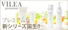 ViLEA New+